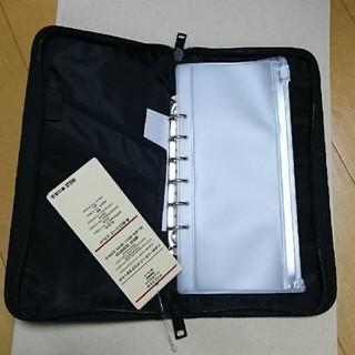 MUJI (無印良品) - 無印良品☆パスポートケース  ブラック