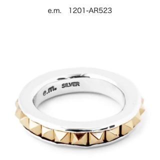 イーエム(e.m.)の♡e.m.♡シルバー スタッズリング 9号♡(リング(指輪))