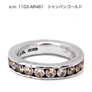 イーエム(e.m.)の♡e.m.♡シルバー シャンパンゴールド リング 9号♡(リング(指輪))