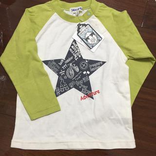 シューラルー(SHOO・LA・RUE)の新品タグ付き 長そで シューラルー(Tシャツ/カットソー)