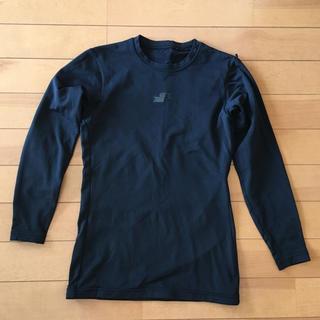 エスエスケイ(SSK)のSSK アンダーシャツ 黒 150cm(ウェア)