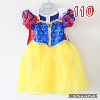 シラユキヒメ(白雪姫)のディズニーストア 白雪姫 コスチューム 仮装 ドレス 子供 110(ドレス/フォーマル)