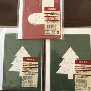 ムジルシリョウヒン(MUJI (無印良品))のMUJI☆無印良品クリスマスカード☆新品3つセット(その他)