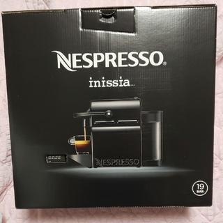 Nespresso☆イニシア☆新品 カプセル14個付き(エスプレッソマシン)
