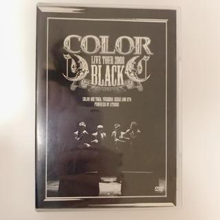 カラー(Color)のCOLOR LIVE DVD(ミュージック)