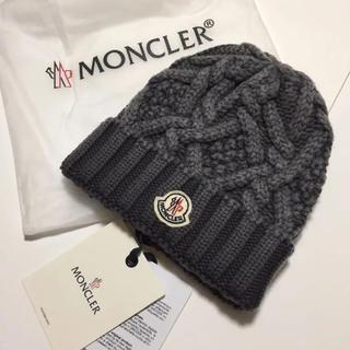 モンクレール(MONCLER)のモンクレールグレーニット帽(ニット帽/ビーニー)