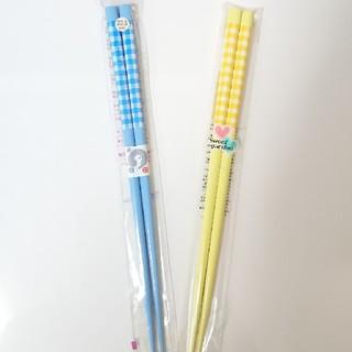 箸セット  大人用(カトラリー/箸)