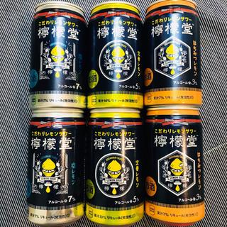 九州限定☆檸檬堂☆コカコーラ(๑˃̵ᴗ˂̵)(リキュール/果実酒)