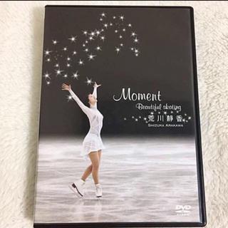 フィギュアスケート DVD(ウインタースポーツ)