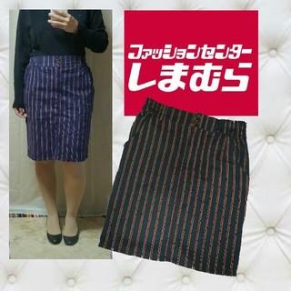 シマムラ(しまむら)のストライプタイトスカート 大きいサイズ【 専用】(ひざ丈スカート)