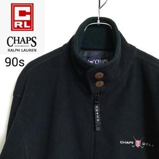 チャップス(CHAPS)のチャップス ラルフローレン フリース スイングトップ シンチラ ブルゾン 90s(ブルゾン)