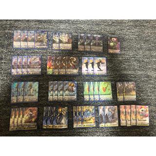 カードファイトヴァンガード(カードファイト!! ヴァンガード)のヴァンガード グランブルー デッキ(カード)