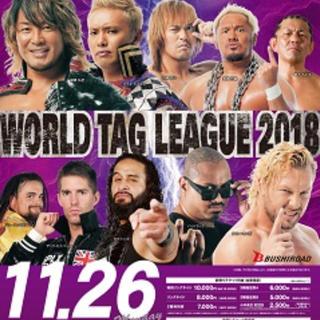 新日本プロレス チケット 小松市末広体育館(格闘技/プロレス)