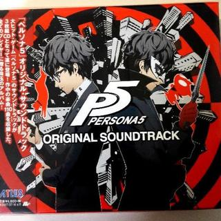 ペルソナ5 オリジナル サウンドトラック(ゲーム音楽)