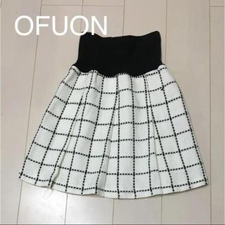 オフオン(OFUON)のOFUON 新品タグ付き!スカート(ひざ丈スカート)