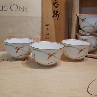コウランシャ(香蘭社)の香蘭社 湯呑揃 5P リーフレッドグリーン 木箱付き(食器)