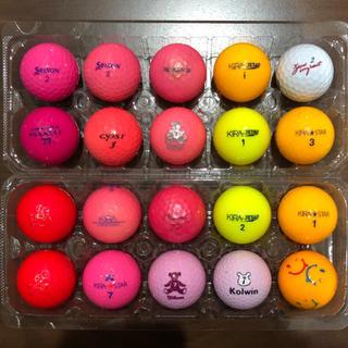 キャスコ(Kasco)のレディース系 ロストボール 20球 ピンク系有り(その他)