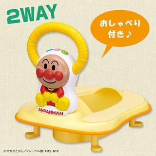 アンパンマン(アンパンマン)の美品♡アンパンマン2wayおしゃべり付き補助便座(補助便座)