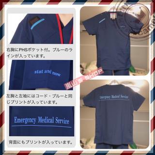 カゼン(KAZEN)のコードブルー Sサイズ 上下セット スクラブ 下ライン無しver(Tシャツ(半袖/袖なし))
