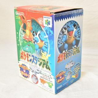 ニンテンドウ64(NINTENDO 64)のNINTENDO64/ポケモンスタジアム(64GBパック付き)【起動確認済】(家庭用ゲームソフト)