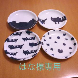ツモリチサト(TSUMORI CHISATO)のツモリチサト 豆皿4枚セット(食器)