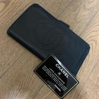 シャネル(CHANEL)のharu777 様 専用(財布)
