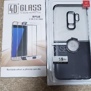 ギャラクシー(galaxxxy)のGalaxy9+ 新品ケース・保護ガラス(その他)