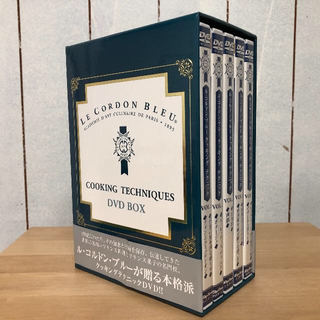 ル・コルドン・ブルー クッキングテクニックDVD 5枚組 BOX(その他)