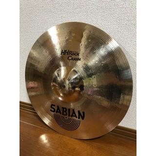 【美品】SABIAN HH Rock crash 18インチ セイビアン (シンバル)
