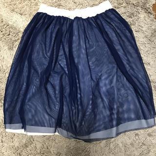 ハンキーパンキー(HANKY PANKY)のtessera  リバーシブルスカート(ひざ丈スカート)