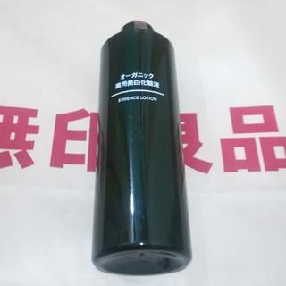 MUJI (無印良品) - オーガニック 薬用美白化粧液  400ml 大容量 無印良品
