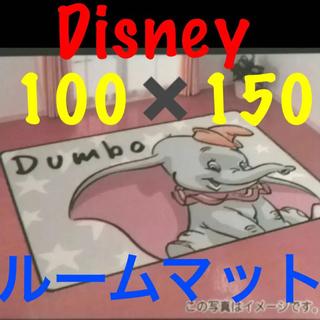 ディズニー(Disney)の再値下♡即購入OK Disney ♡ キャラ ダンボ(ゲームキャラクター)