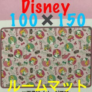 ディズニー(Disney)の再値下♡即購入OK Disney ♡ キャラ アリス ♡ ルームマット(ゲームキャラクター)
