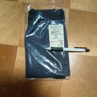 ムジルシリョウヒン(MUJI (無印良品))の涼感ボクサーブリーフ XL(ボクサーパンツ)