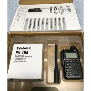 スタンダード VX-3 144/430MHz FMデュアルバンドトランシーバー(アマチュア無線)
