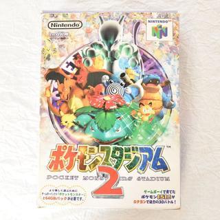 ニンテンドウ64(NINTENDO 64)のNINTENDO64/ポケモンスタジアム2【起動確認済】(家庭用ゲームソフト)