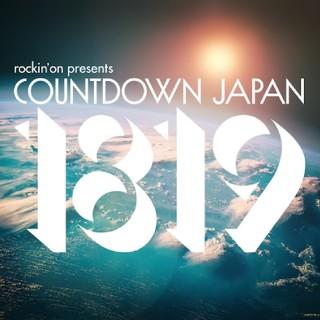 CDJ チケット 後3日通し券(12月29日~31日)(音楽フェス)