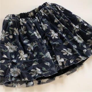 エムピーエス(MPS)の花柄チュールスカート 130cm(スカート)