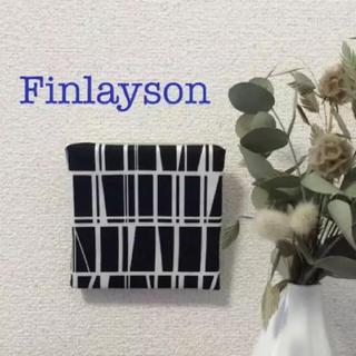 Finlaysonフィンレイソン☆ファブリックパネル☆(ファブリック)