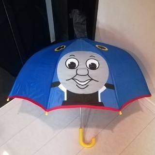 マロン様専用 トーマス&スティッチ傘 2本セット(傘)