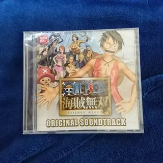 ワンピース 海賊無双 オリジナルサウンドトラック(ゲーム音楽)