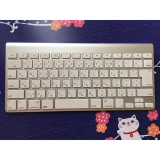 マック(Mac (Apple))のApple Keyboard(PC周辺機器)