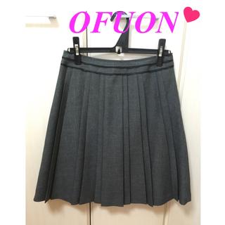 オフオン(OFUON)のOFUON♡グレープリーツスカート〜*秋冬から春まで着られる♪(ひざ丈スカート)