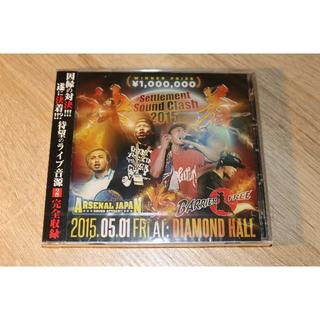 【新品】決着 Sound Clash 2015 LIVE CD(ワールドミュージック)