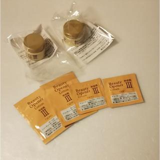 ももり様専用ビューティーオープナー試供品(化粧水 / ローション)