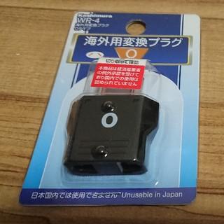 カシムラ(Kashimura)の変換プラグ Oタイプ①(変圧器/アダプター)