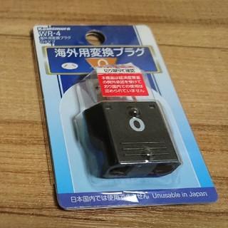 カシムラ(Kashimura)の変換プラグ Oタイプ②(変圧器/アダプター)