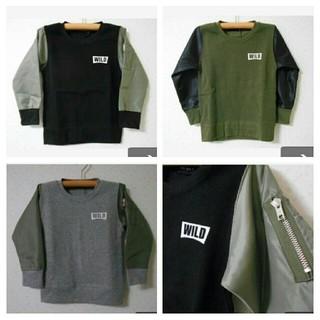 シスキー(ShISKY)の新品 110 袖切替 裏起毛 トレーナー(Tシャツ/カットソー)