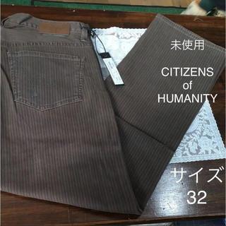 シティズンスオブヒューマニティ(Citizens of Humanity)の未使用 MENS パンツ ストライプ CITIZENSOF HUMANITY(デニム/ジーンズ)