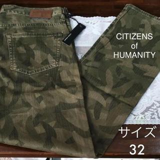 シティズンスオブヒューマニティ(Citizens of Humanity)の未使用 MENS パンツ ボトムス (デニム/ジーンズ)